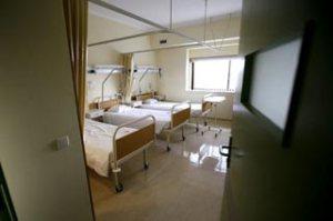 Hospital de Seia